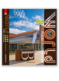 livro_World_Public_Architecture_thumb